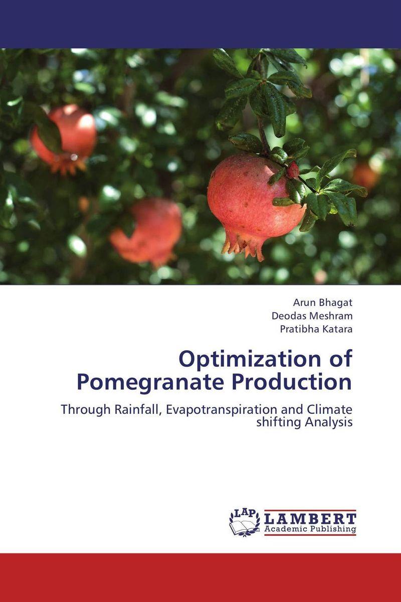 Optimization of Pomegranate Production 2pcs pomegranate