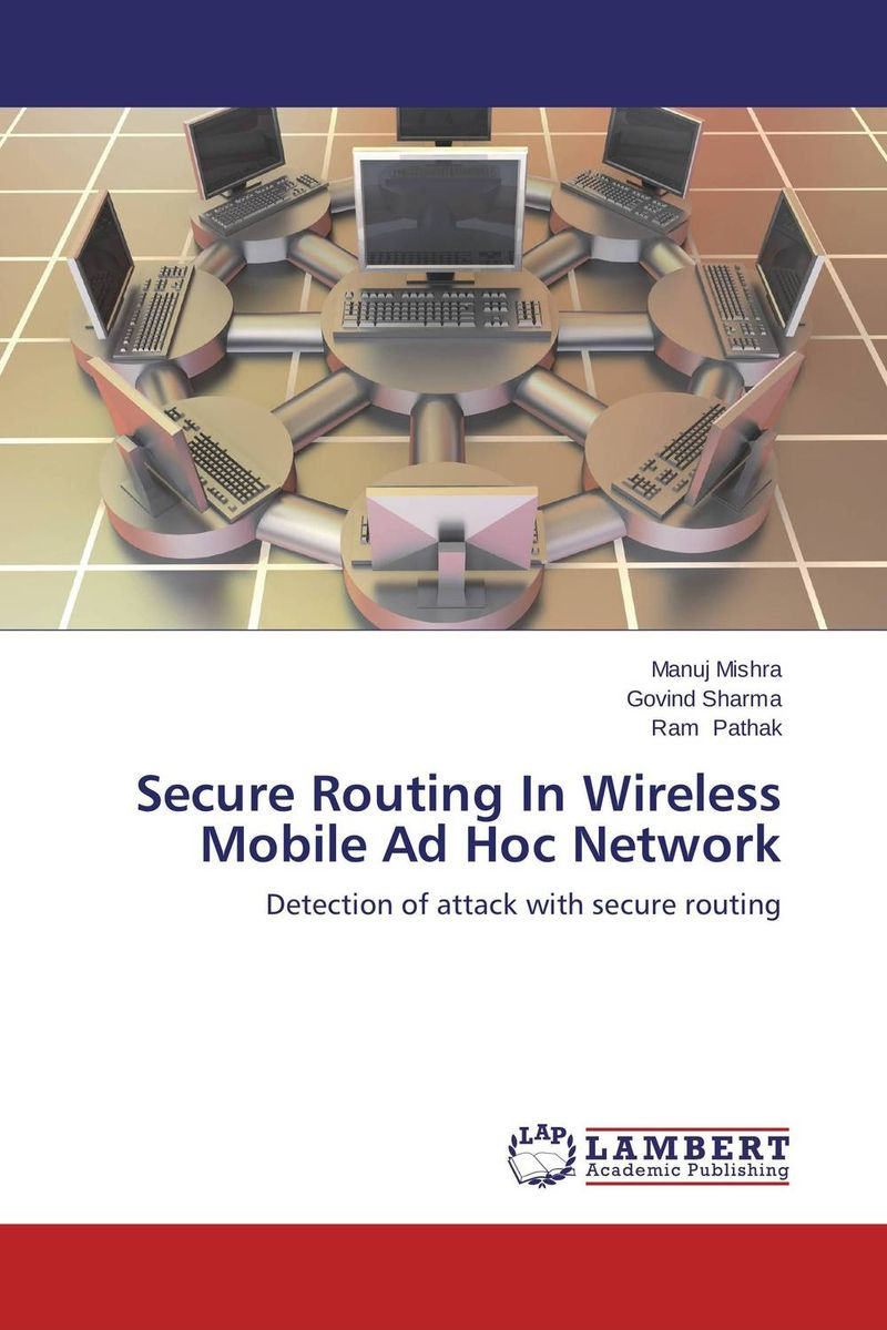 Secure Routing In Wireless Mobile Ad Hoc Network