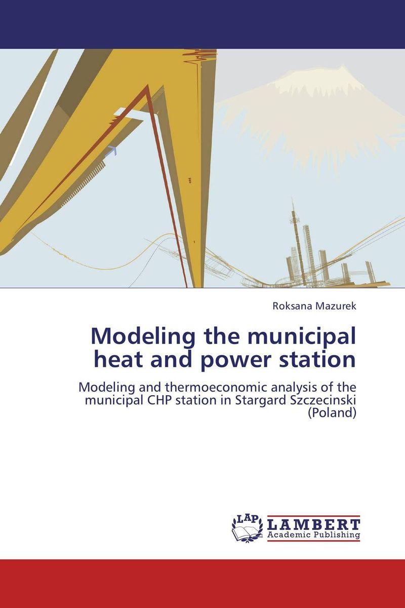 Modeling the municipal heat and power station vikrant sharma genetics in periodontics