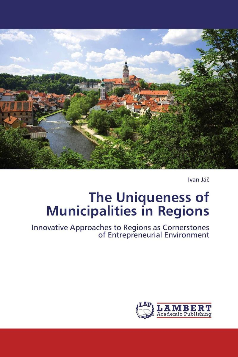The Uniqueness of Municipalities in Regions uniqueness майка