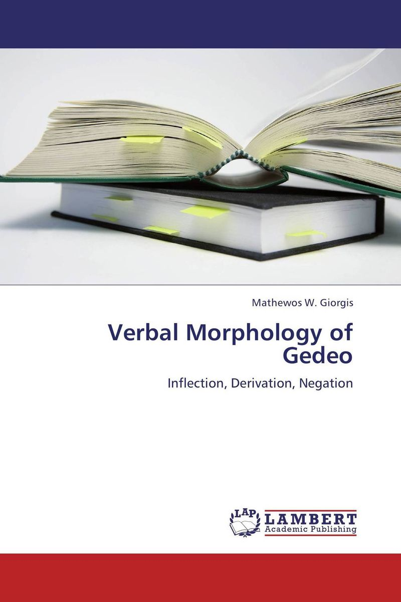Verbal Morphology of Gedeo купить