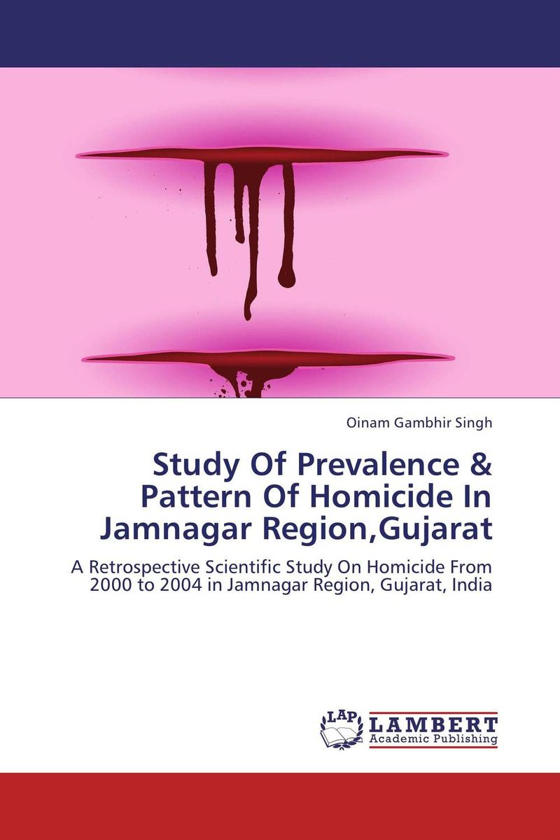 Study Of Prevalence & Pattern Of Homicide In Jamnagar Region,Gujarat prevalence of bovine cysticercosis taeniasis at yirgalem ethiopia