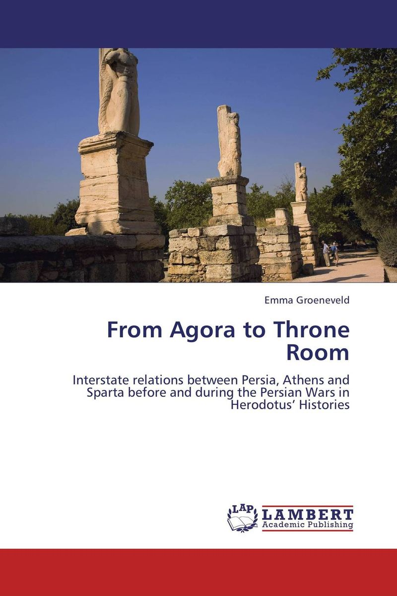 Фото From Agora to Throne Room persian art