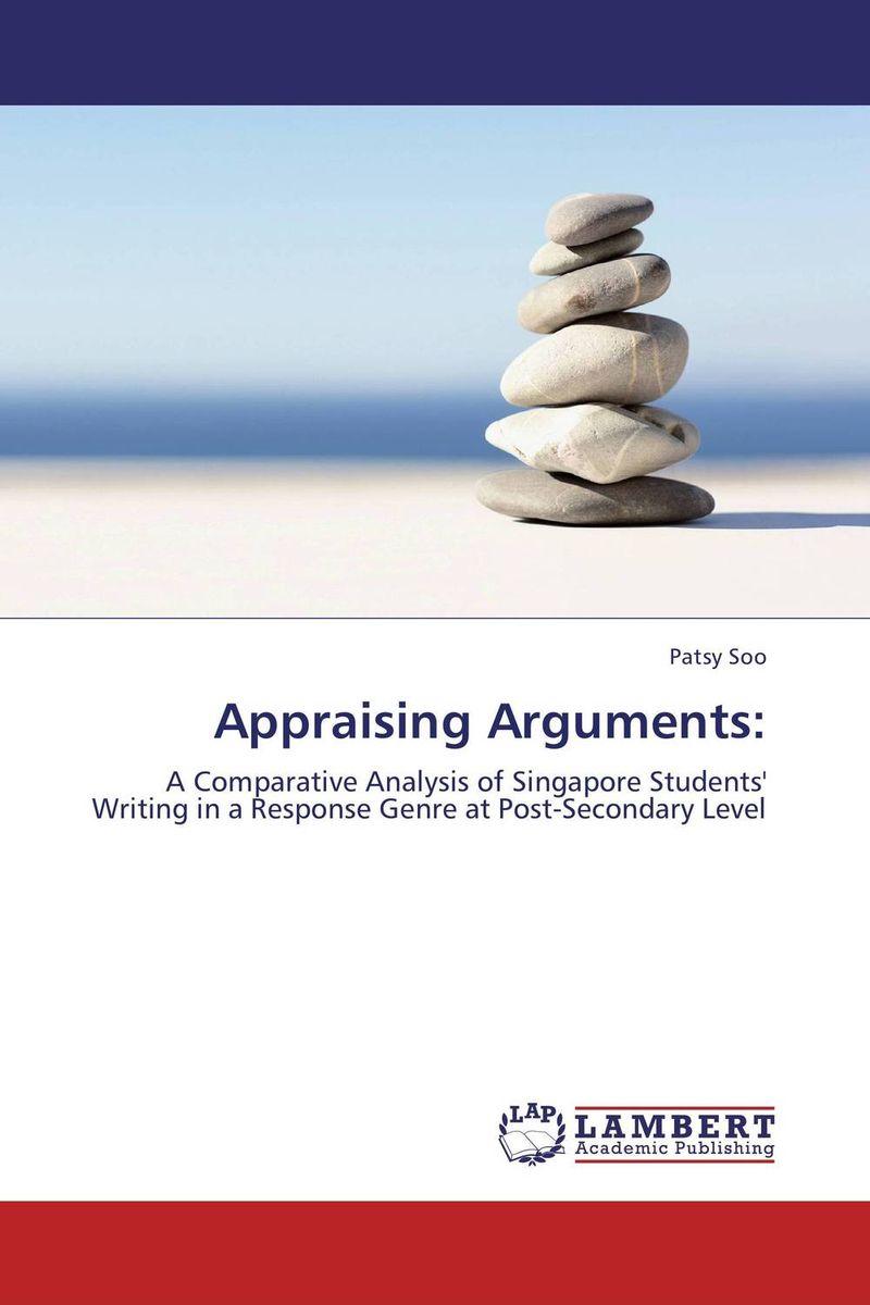 Appraising Arguments: