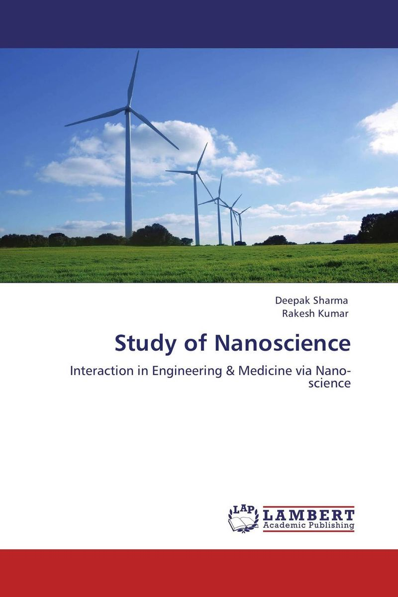 Study of Nanoscience озонатор бытовой days of science and technology tm gstcs 5g
