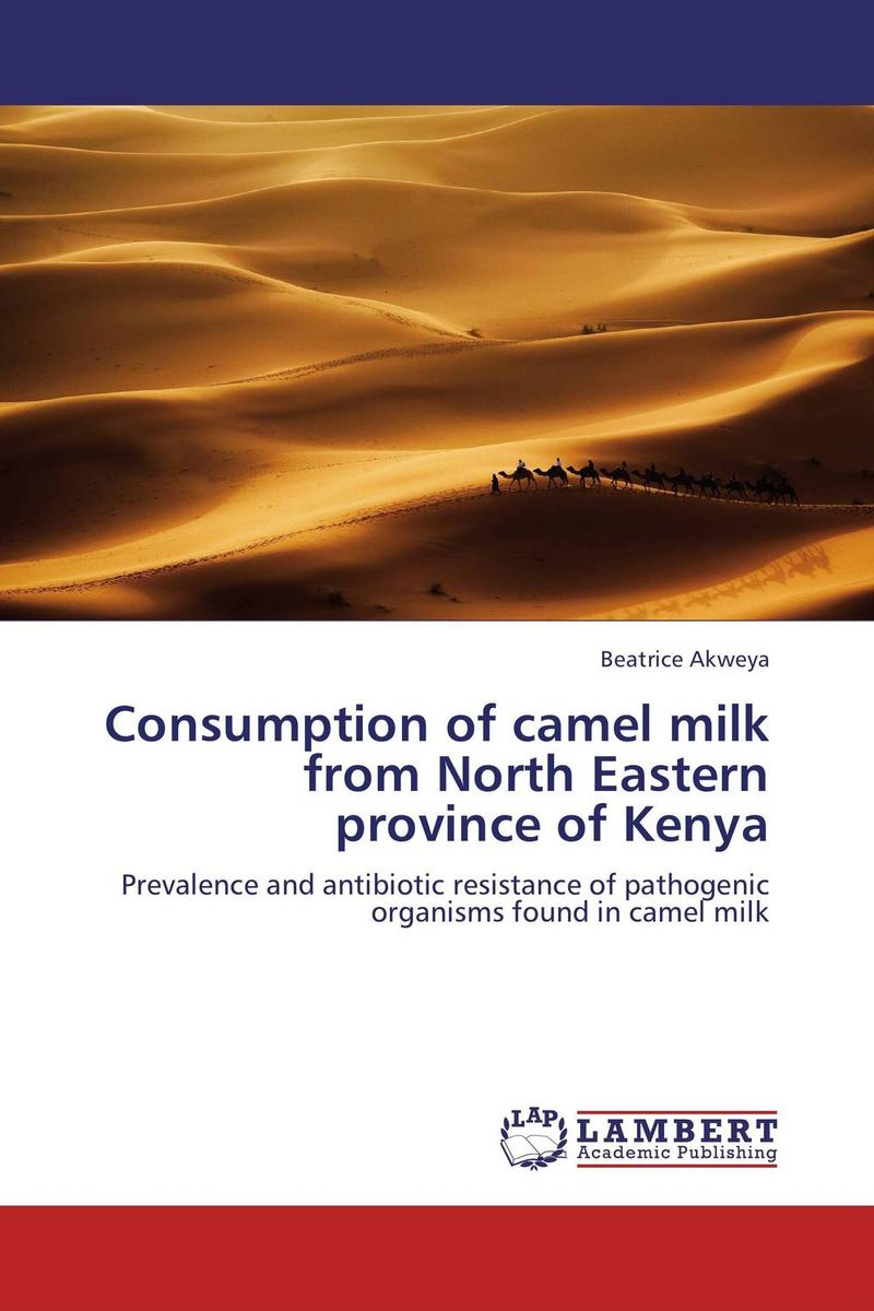 Consumption of camel milk from North Eastern province of Kenya триммер elitech т 43