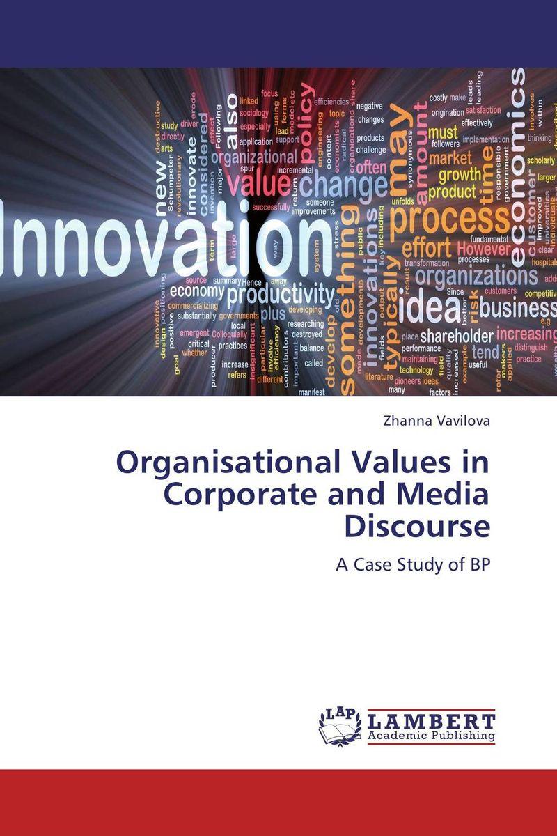Organisational Value...