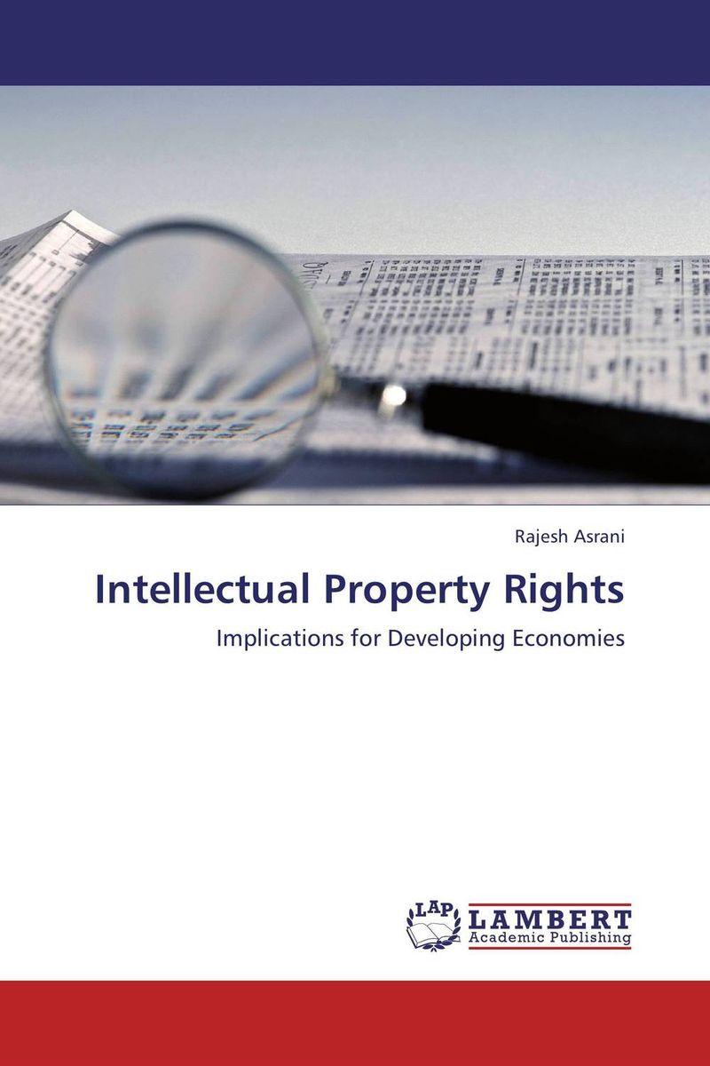Intellectual Property Rights пикалова в в intellectual property rights protection worldwide иностранный язык в сфере права интеллектуальной с