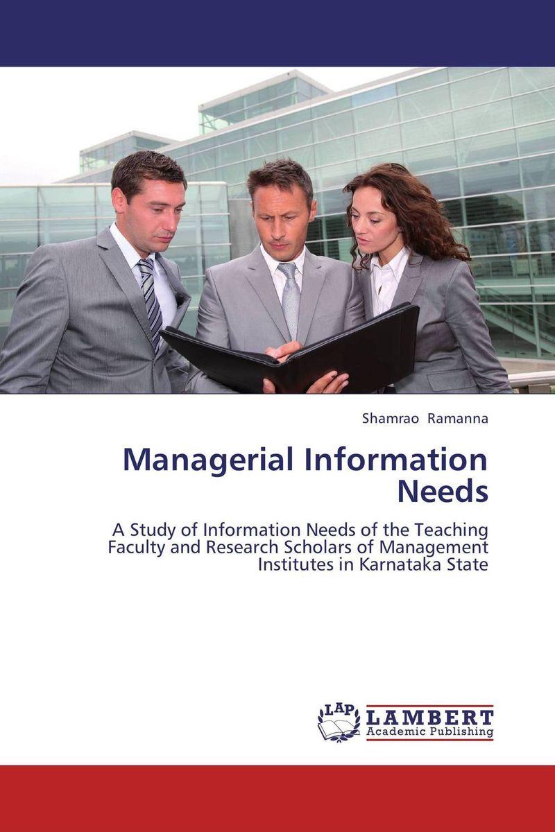 Managerial Informati...