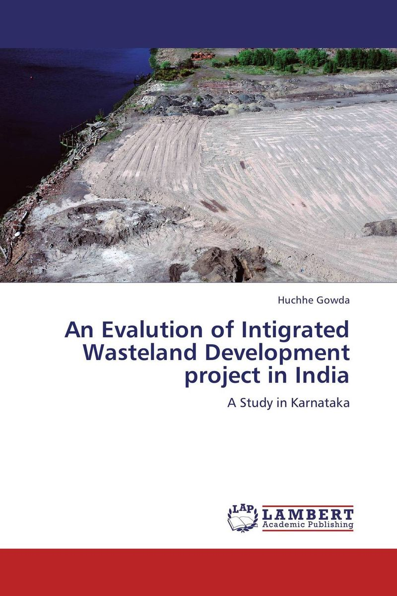 An Evalution of Intigrated Wasteland Development project in India майка классическая printio sadhus of india
