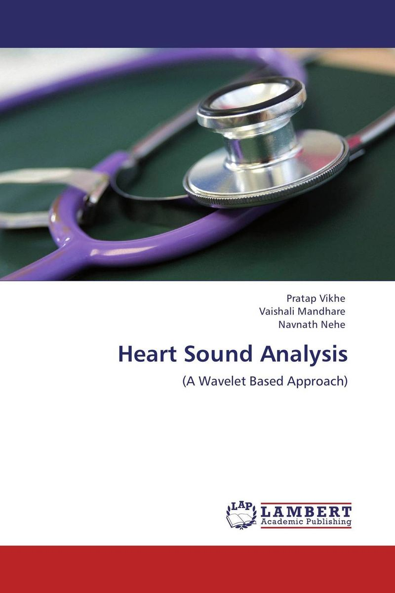 Heart Sound Analysis салфетки heart of india 200 5