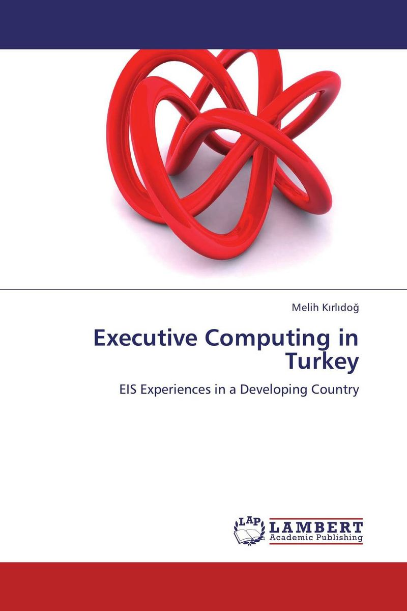 Executive Computing in Turkey david buckham executive s guide to solvency ii