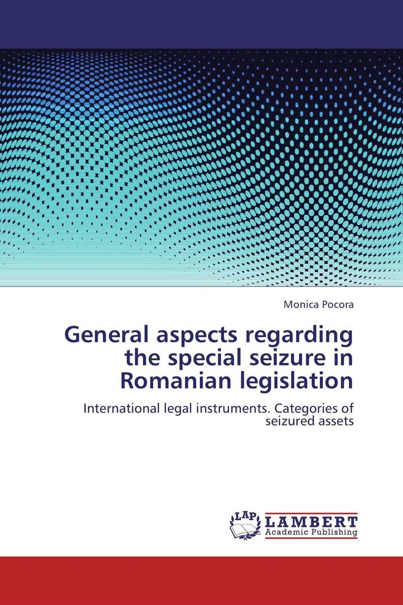 General aspects regarding the special seizure in Romanian legislation the law of god an introduction to orthodox christianity на английском языке
