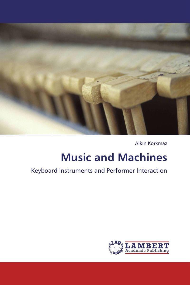 цена на Music and Machines
