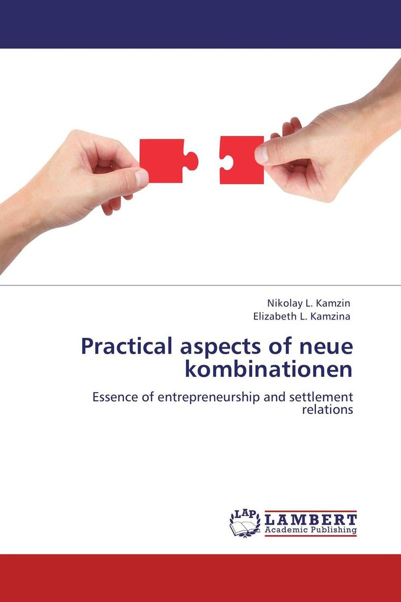 Practical aspects of neue kombinationen николай камзин theory and practical aspects of internationa settlements economic cooperation