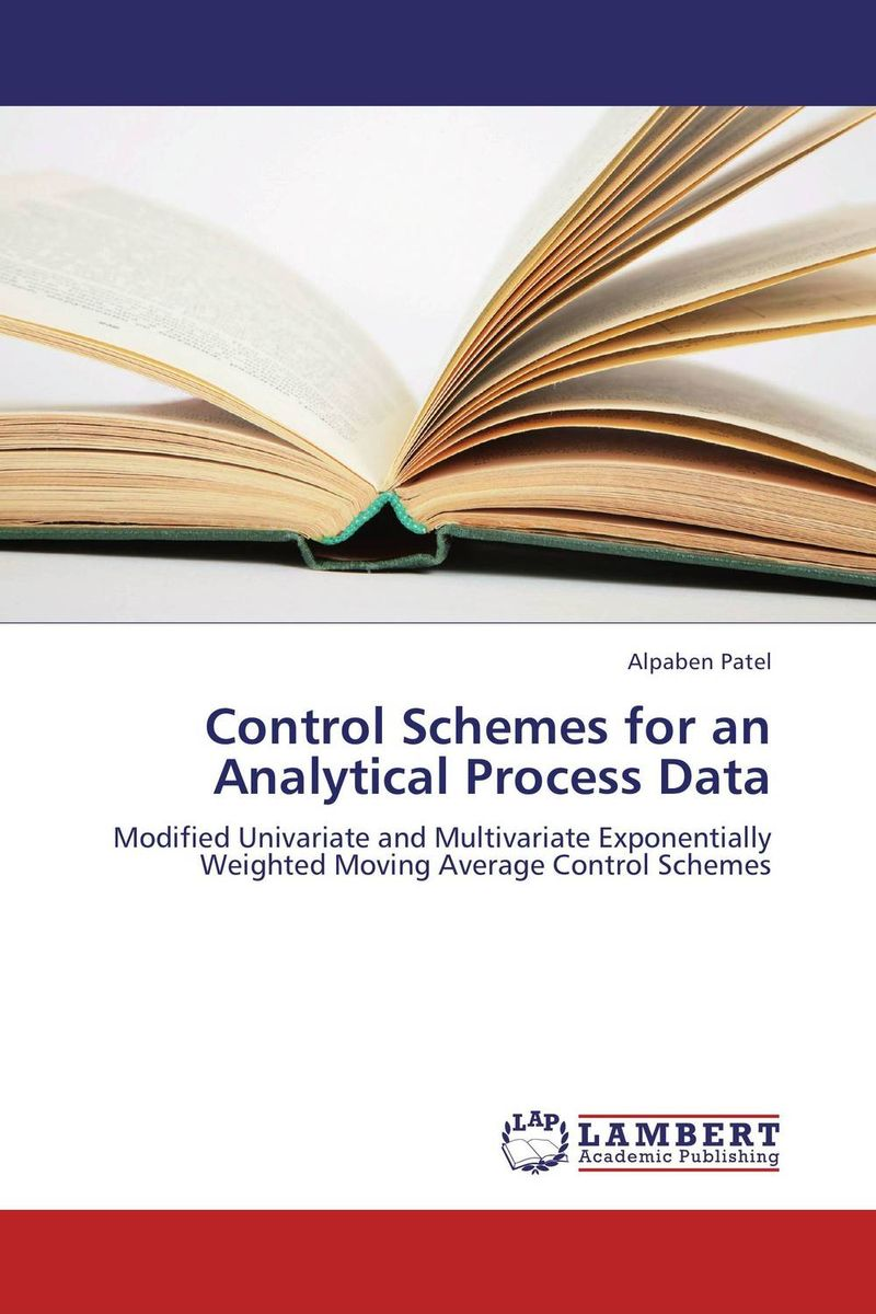 Control Schemes for an Analytical Process Data belousov a security features of banknotes and other documents methods of authentication manual денежные билеты бланки ценных бумаг и документов