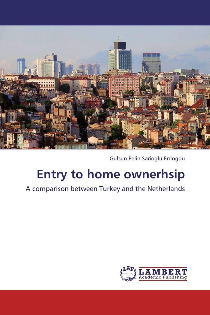 все цены на Entry to home ownerhsip