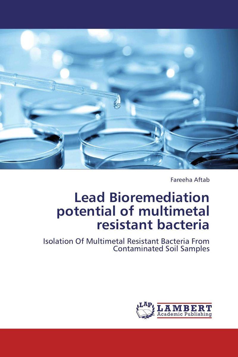 цены на Lead Bioremediation potential of multimetal resistant bacteria в интернет-магазинах