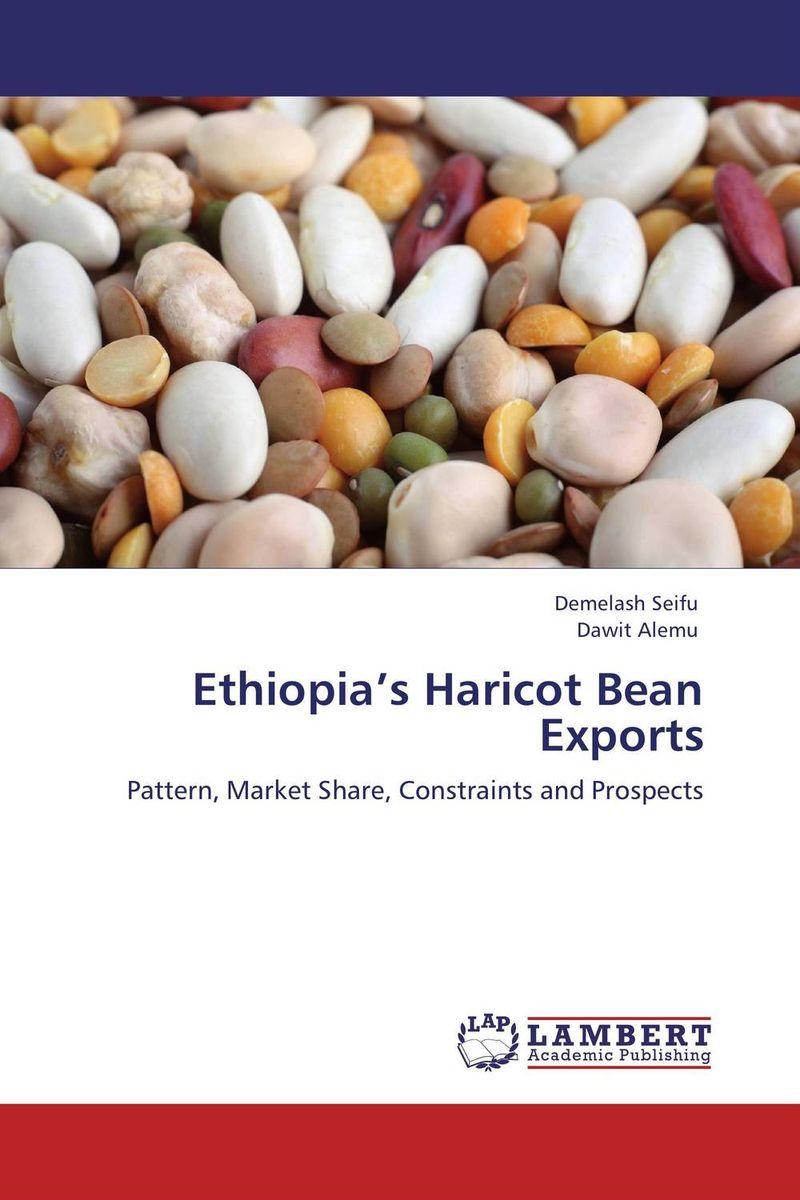 Ethiopia's Haricot Bean Exports ray ban очки