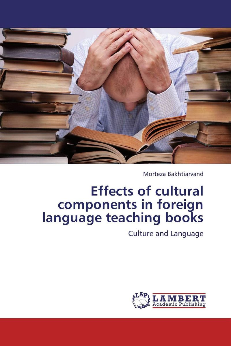 цены Effects of cultural components in foreign language teaching books
