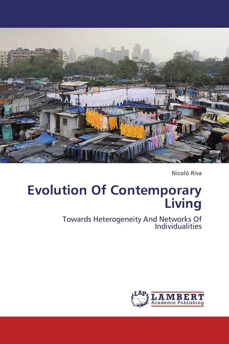 Evolution Of Contemporary Living contemporary living space