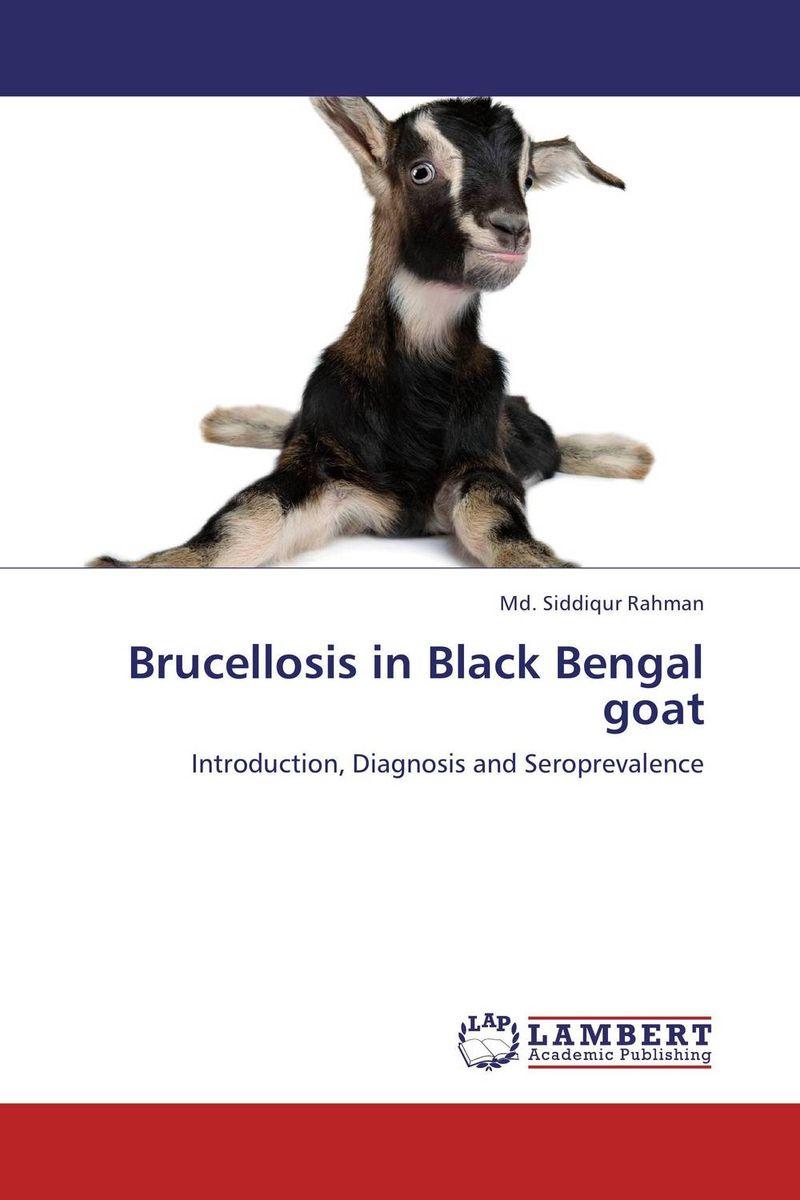 Brucellosis in Black Bengal goat asiatic