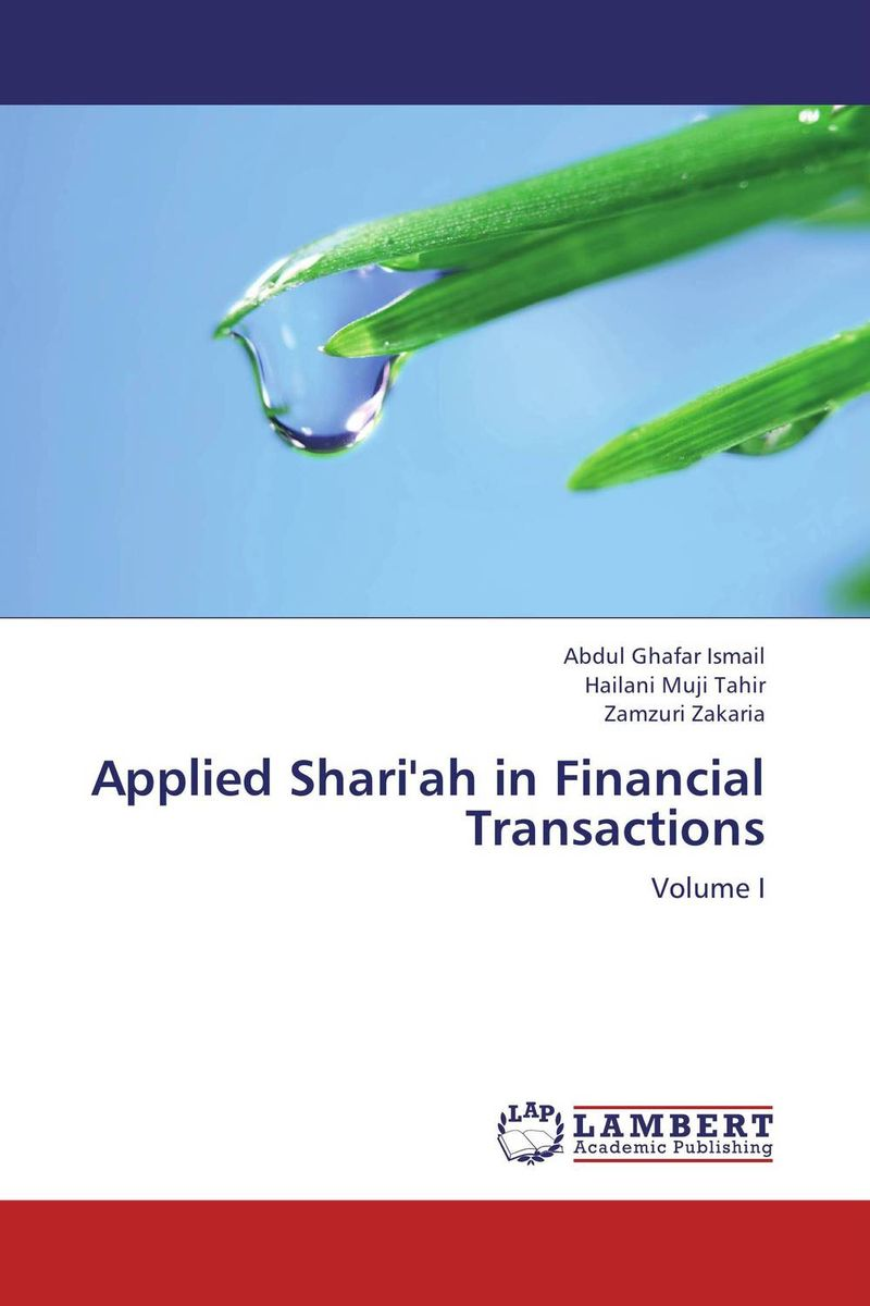Applied Shari'ah in Financial Transactions