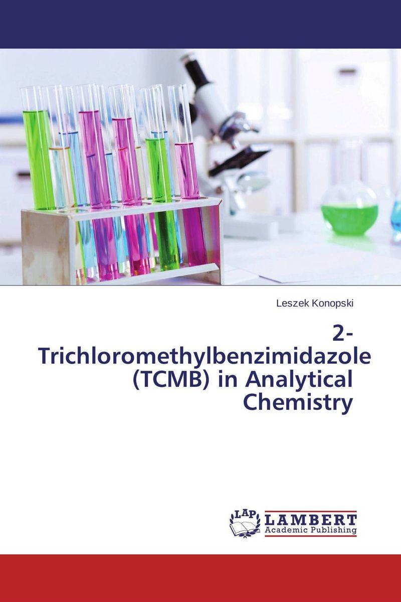2-Trichloromethylbenzimidazole (TCMB) in Analytical Chemistry