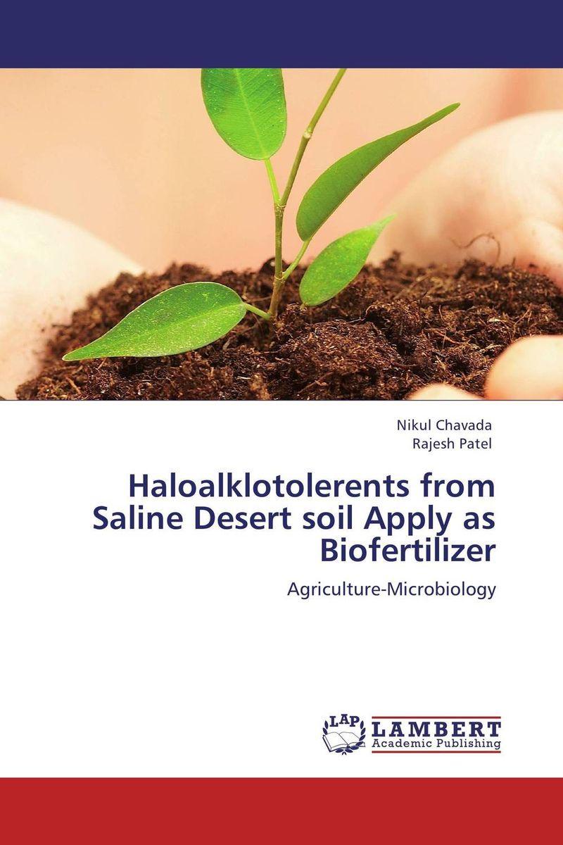 Haloalklotolerents from Saline Desert soil Apply as Biofertilizer jacob thomas biological nitrogen fixation by azospirillum brasilense