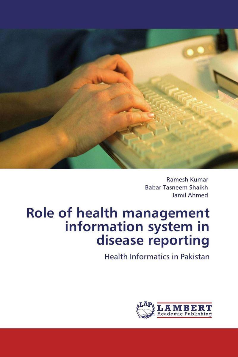 Role of health manag...