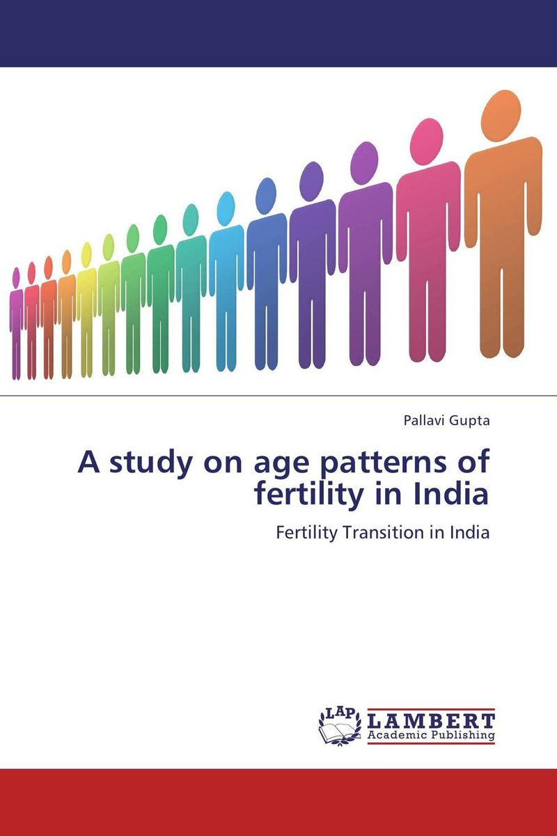 A study on age patterns of fertility in India dove косметика для ухода