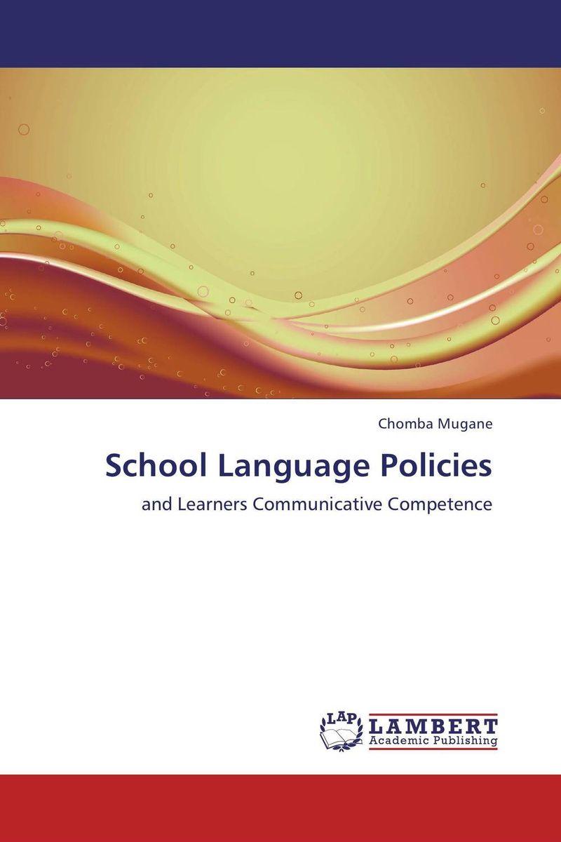 купить School Language Policies по цене 4631 рублей