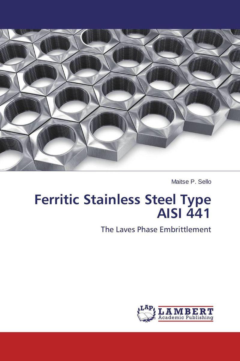 где купить Ferritic Stainless Steel Type AISI 441 по лучшей цене