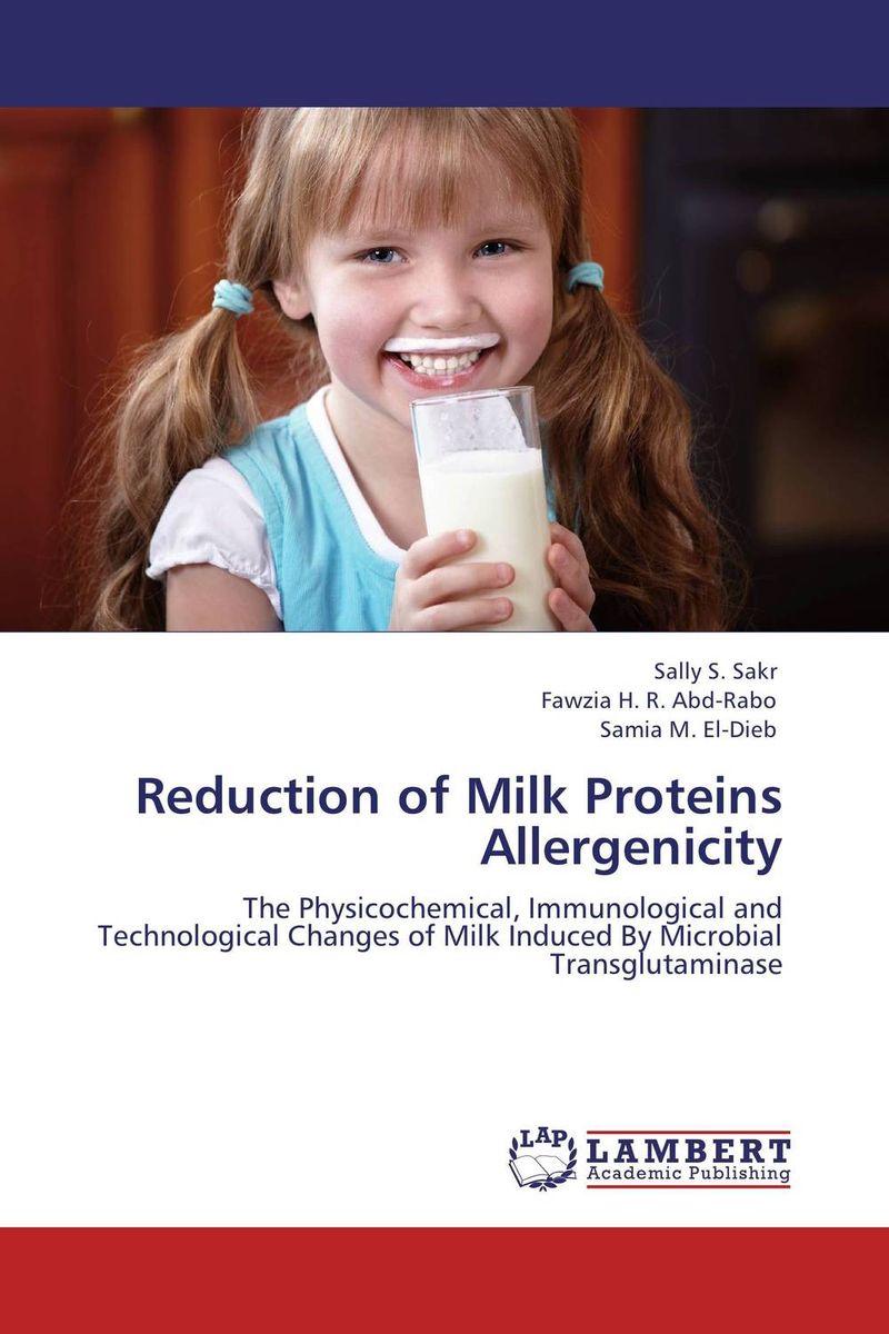 Reduction of Milk Proteins Allergenicity bull biostimulation in postpartum buffaloes
