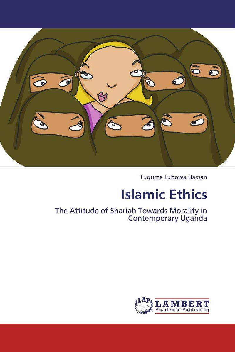 Islamic Ethics adultery