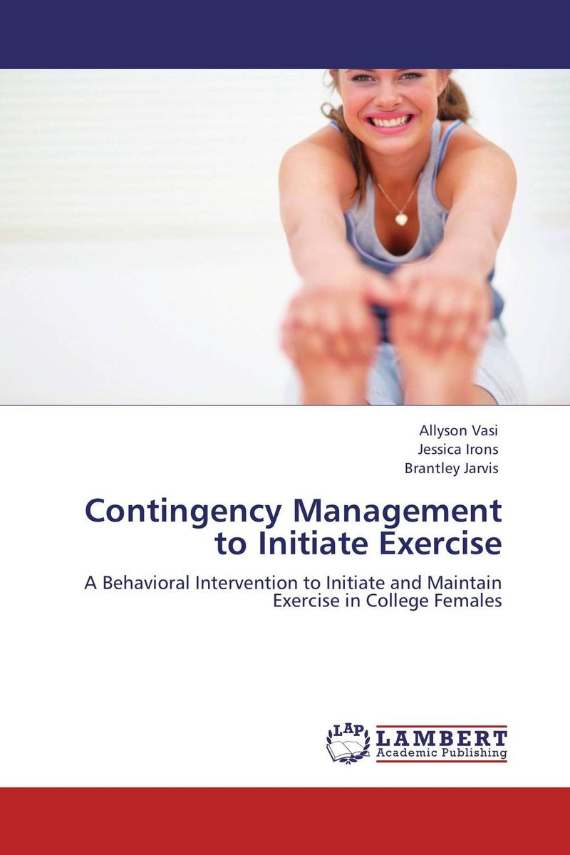 цены Contingency Management to Initiate Exercise