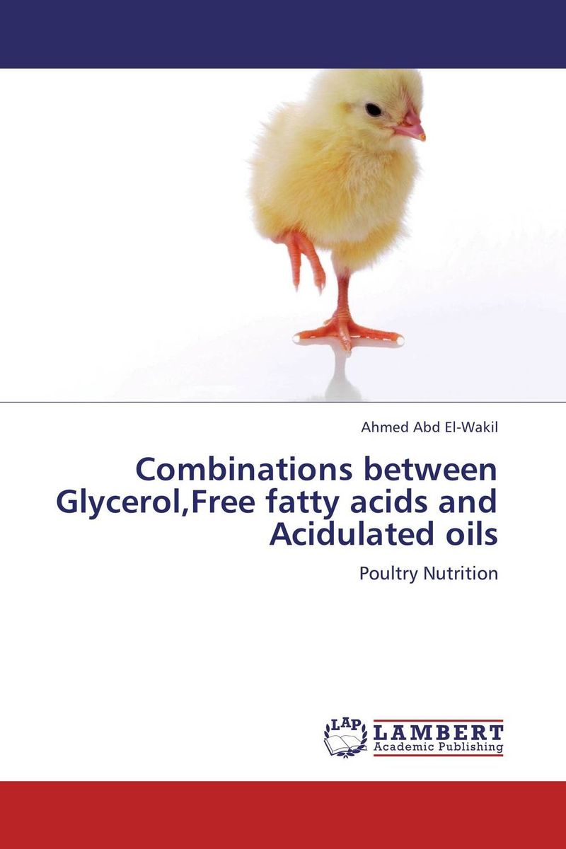 цены  Combinations between Glycerol,Free fatty acids and Acidulated oils