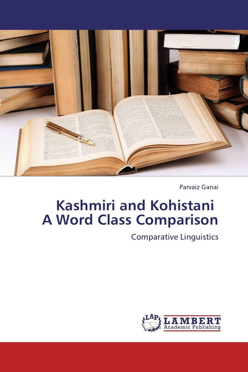 Kashmiri and Kohistani A Word Class Comparison пазл clementoni trittico 3х500 эл легенды нью йорка 39305