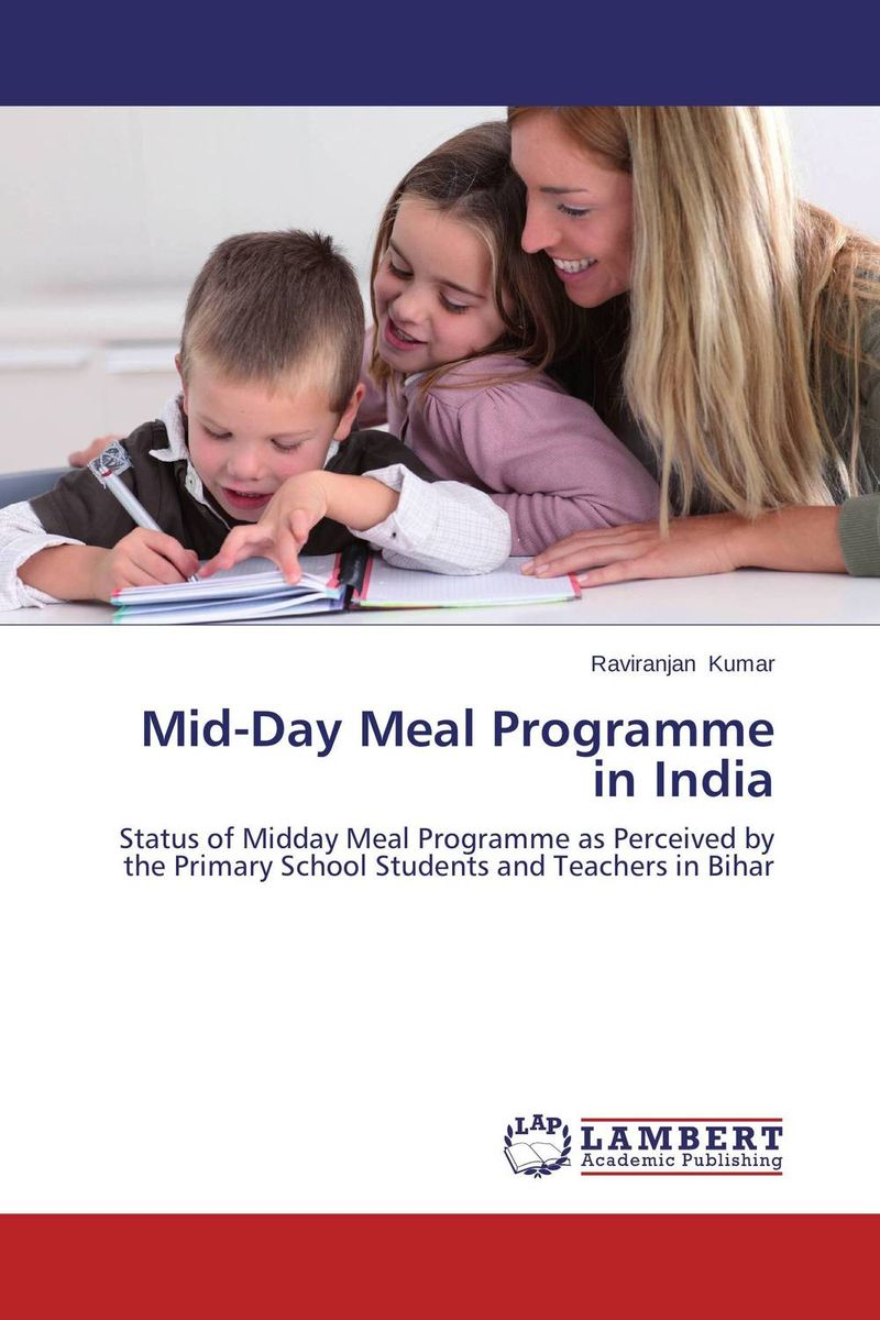 Mid-Day Meal Programme in India майка классическая printio sadhus of india