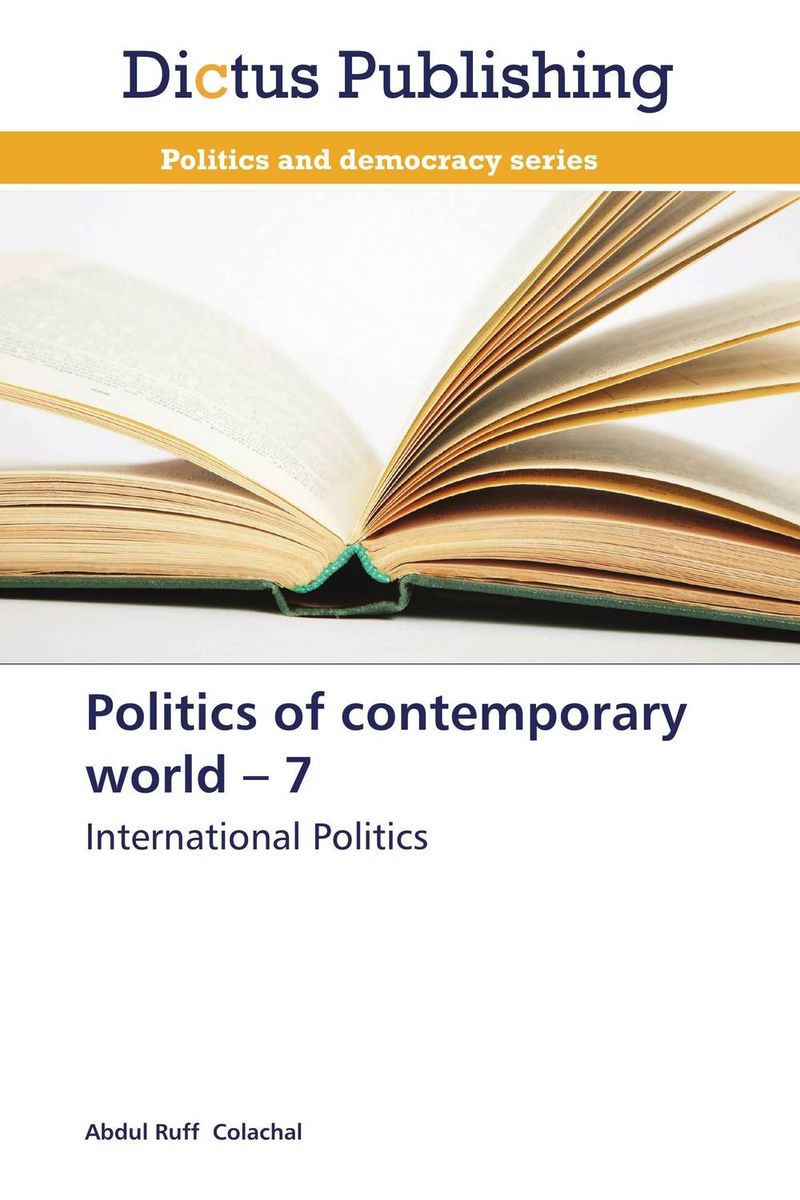 Politics of contemporary world – 7