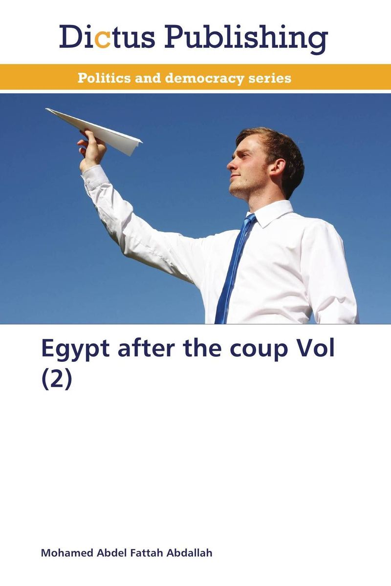 Egypt after the coup Vol (2) куртка insight the coup pit blue