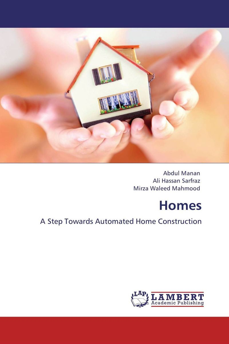 Homes compiler construction