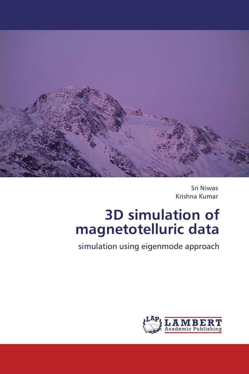 3D simulation of magnetotelluric data 3d terrain data compression using wavelets