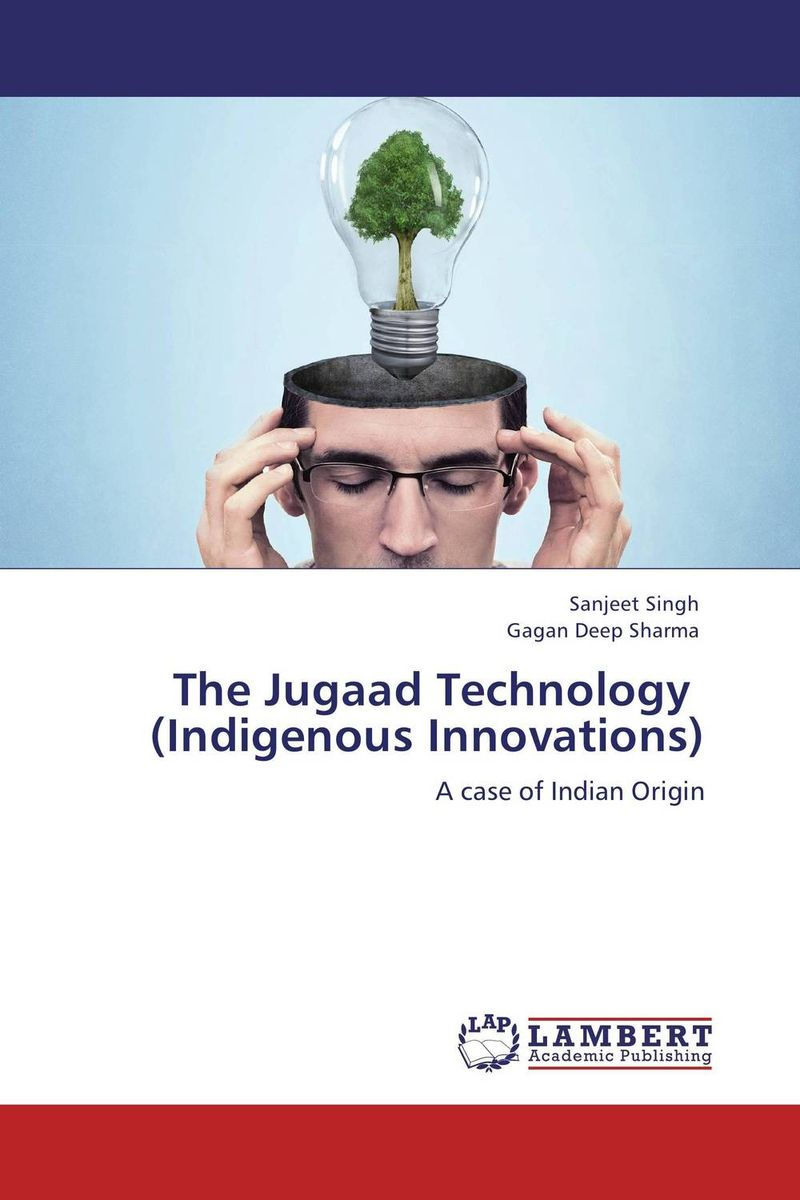 The Jugaad Technology   (Indigenous Innovations) women as work force in rural india