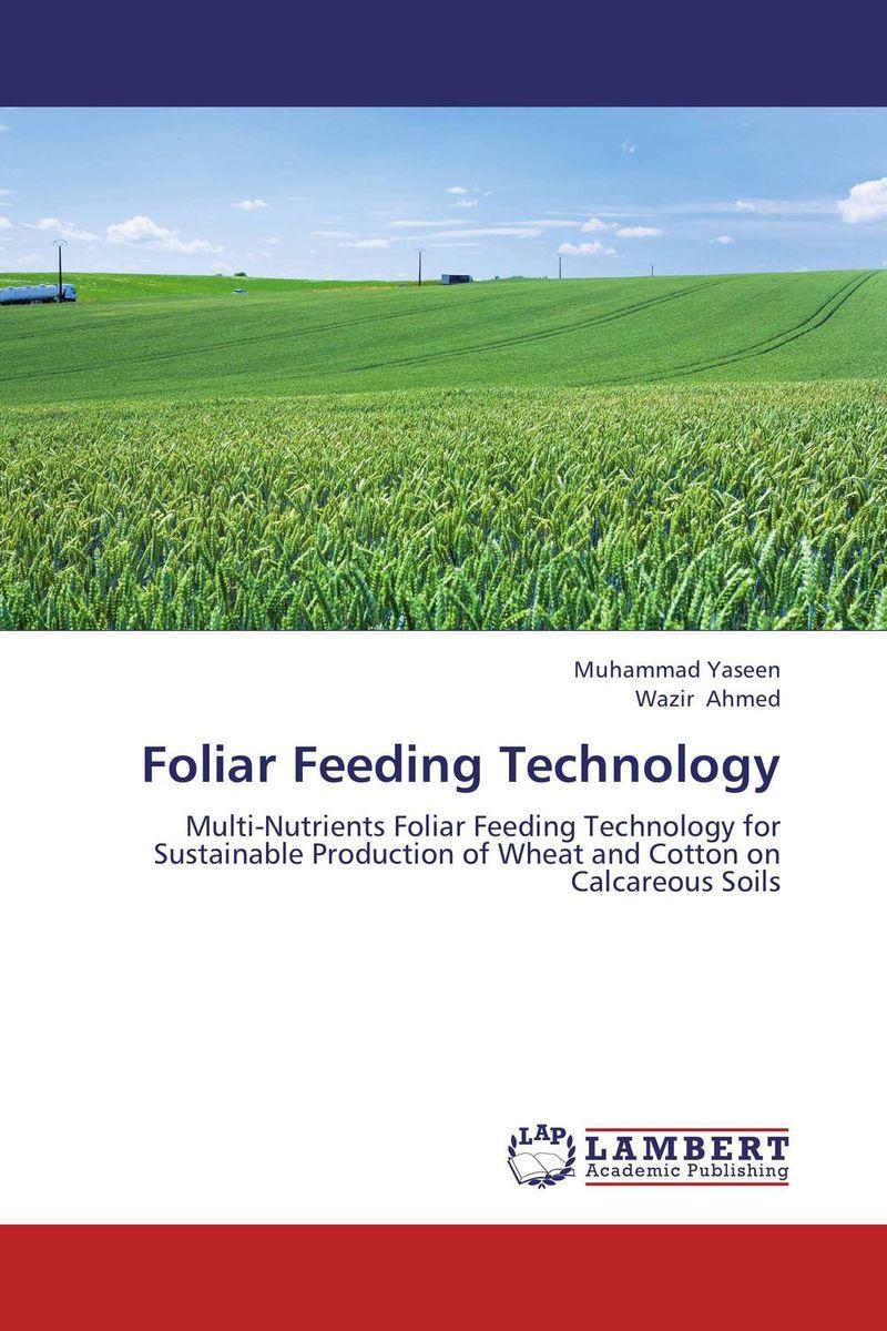 Foliar Feeding Technology soil ph
