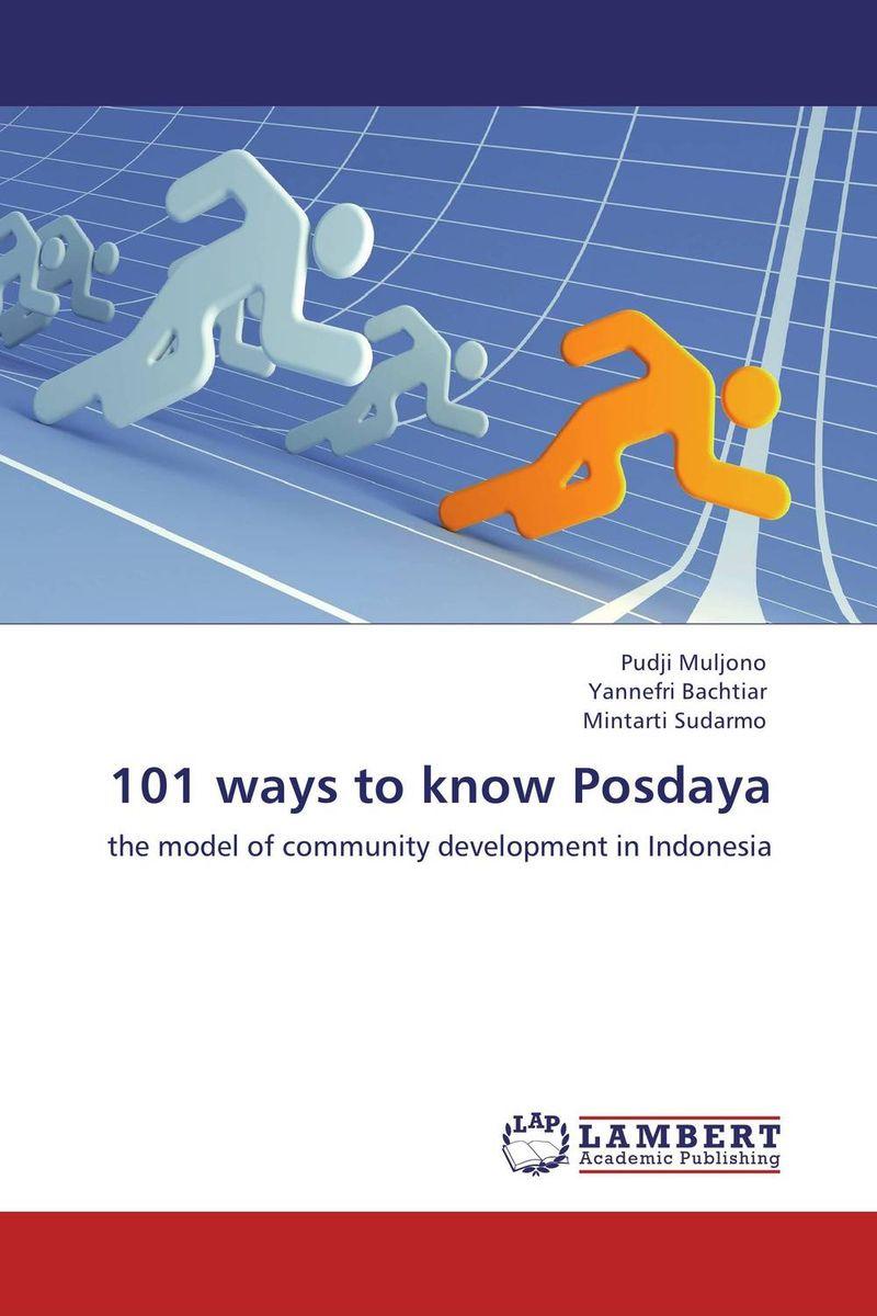 101 ways to know Posdaya violet ugrat ways to heaven colonization of mars i