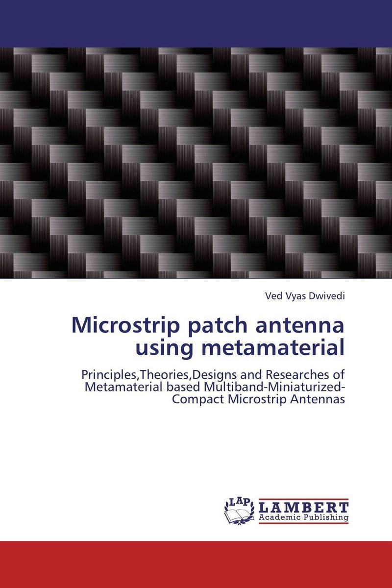 Microstrip patch antenna using metamaterial джинсы urban bliss urban bliss ur007ewike17