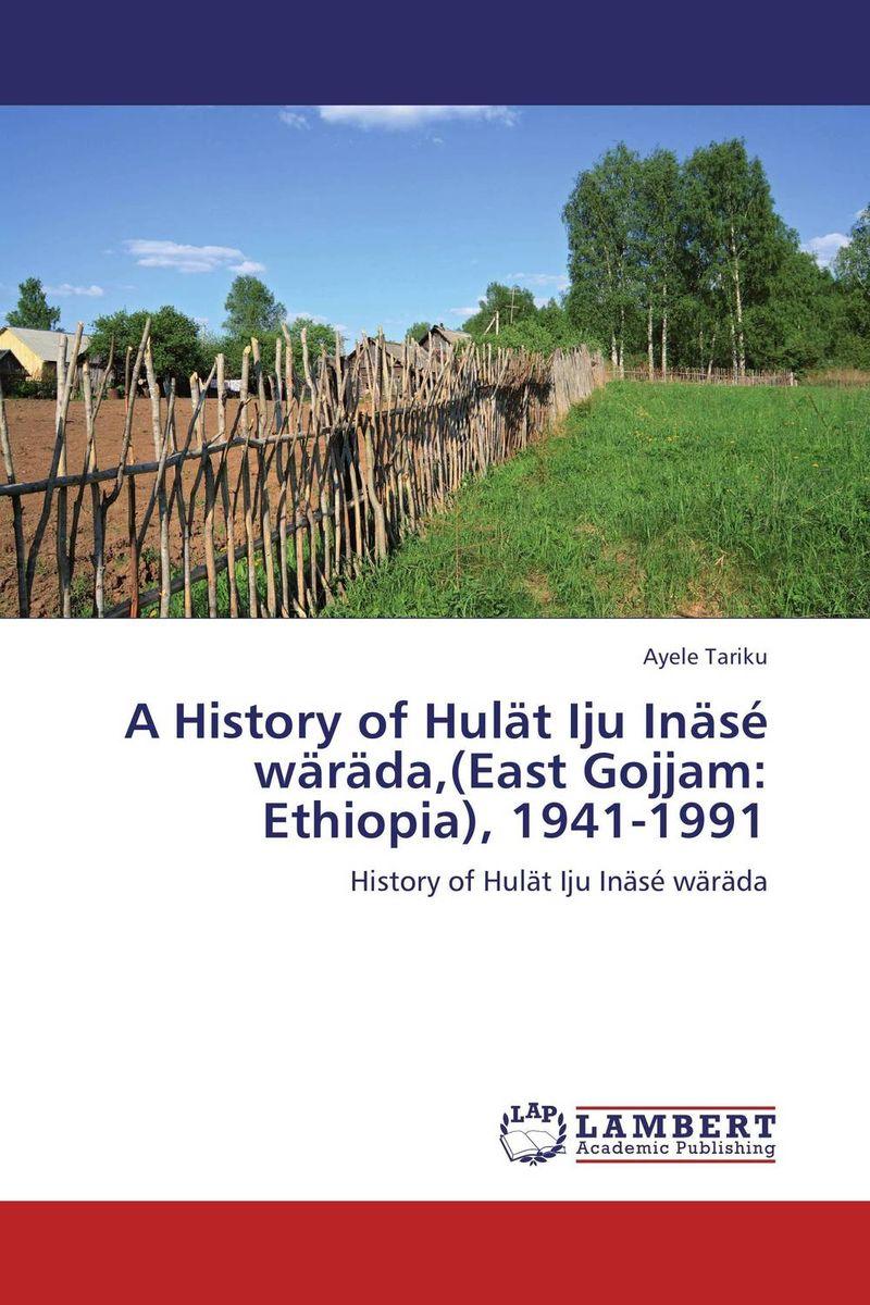 "A History of Hulat Iju Inase warada,(East Gojjam: Ethiopia), 1941-1991 freedom a documentary history of emancipation 1861a€""1867 2 volume set"