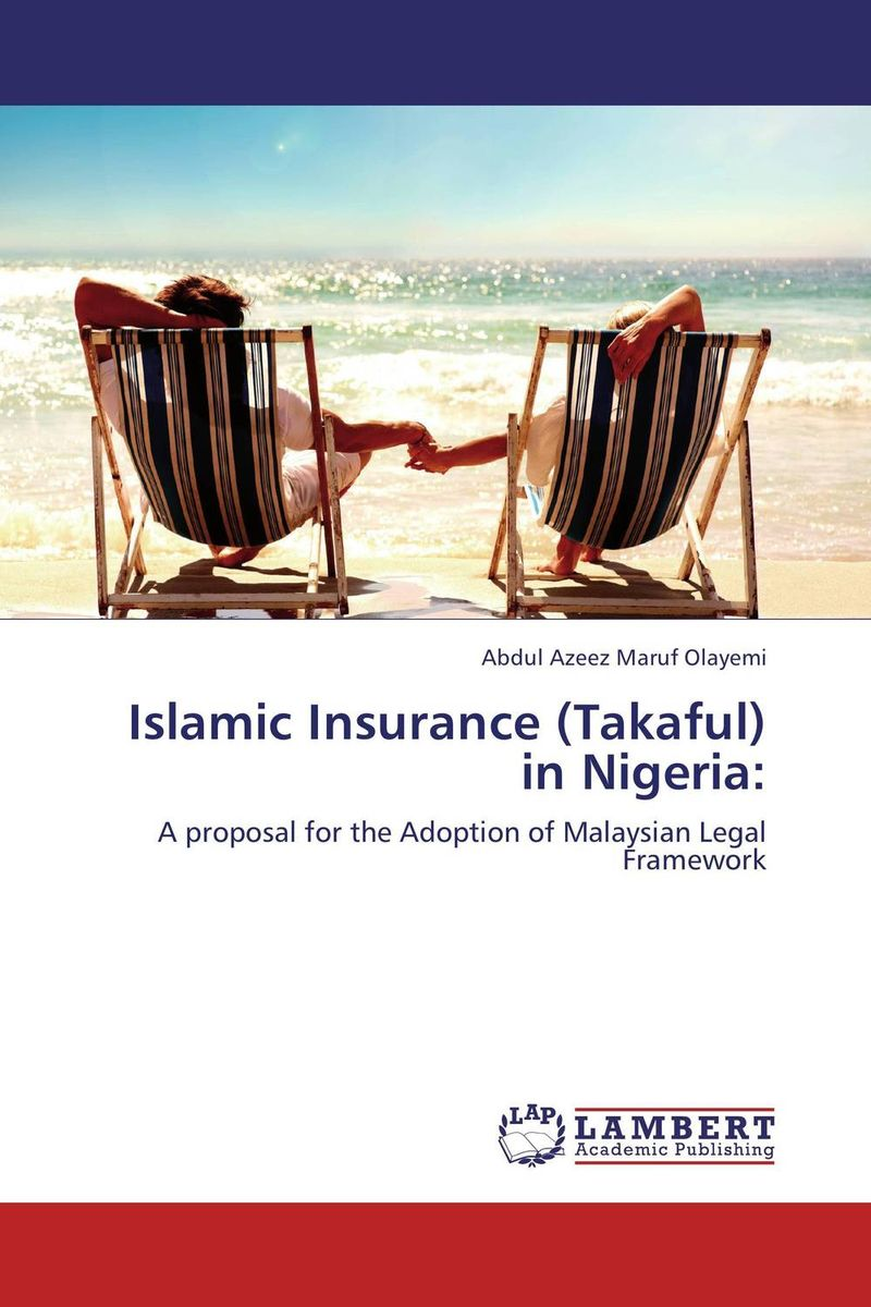Фото Islamic Insurance (Takaful) in Nigeria: mehmet asutay takaful investment portfolios a study of the composition of takaful funds in the gcc and malaysia