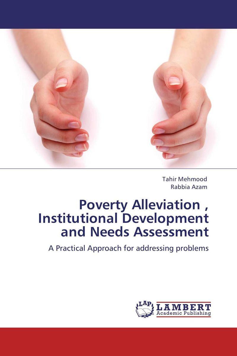 Poverty Alleviation , Institutional Development and Needs Assessment taisser h h deafalla non wood forest products and poverty alleviation in semi arid region